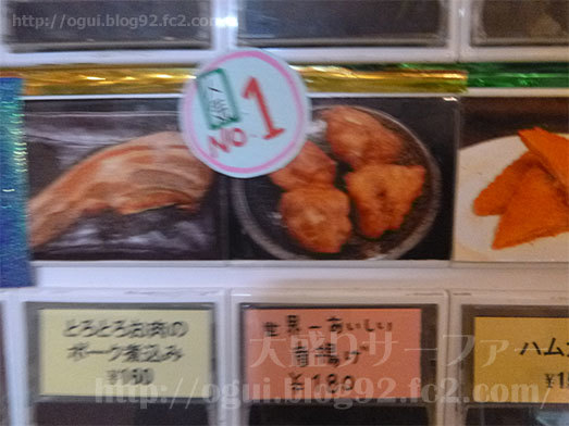 華麗ザチッキンで濃厚地鶏カレー028