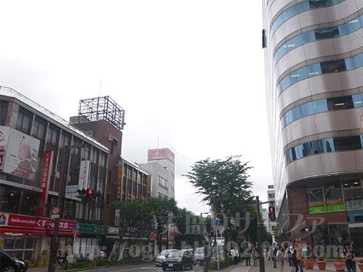 千葉県船橋市のデカ盛り店097