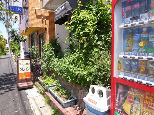 千葉県船橋市のデカ盛り店099