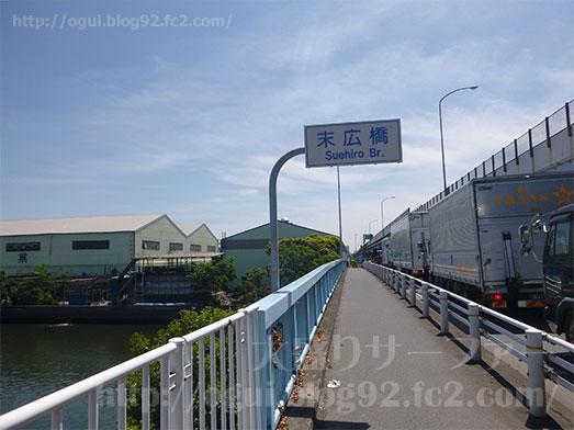船橋のデカ盛りクレイン072
