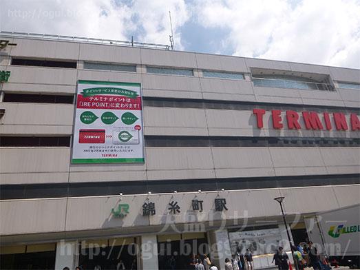 錦糸町の中華料理002