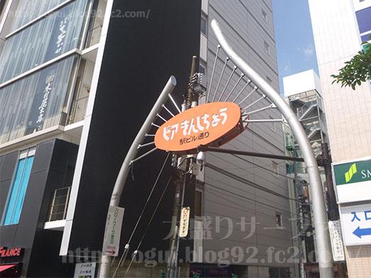 錦糸町の中華料理003