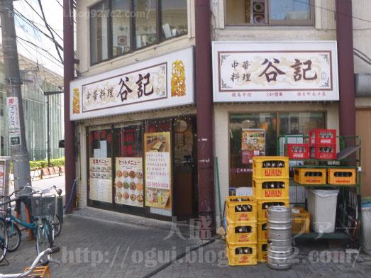 24時間営業の中華料理005