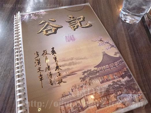 24時間営業の中華料理007