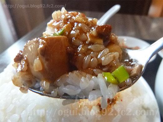 谷記のマーボー豆腐定食018