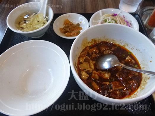 谷記のマーボー豆腐定食019