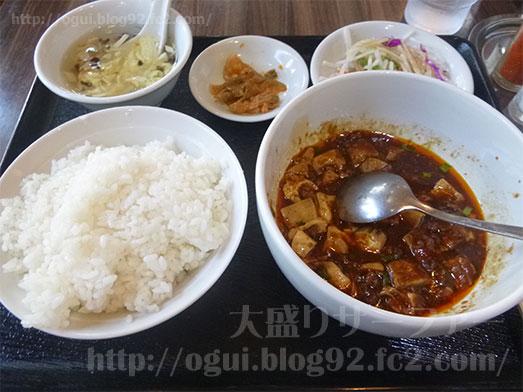 谷記のマーボー豆腐定食020