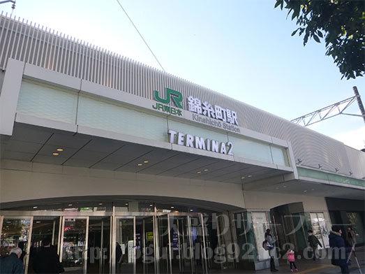 錦糸町でランチタイム028