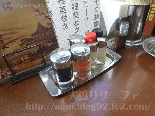 錦糸町の中華料理でランチ033