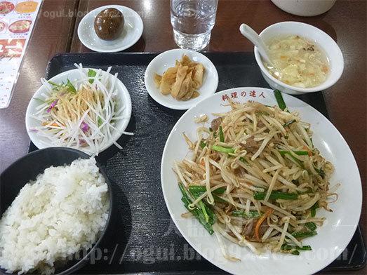 錦糸町の谷記1号店040