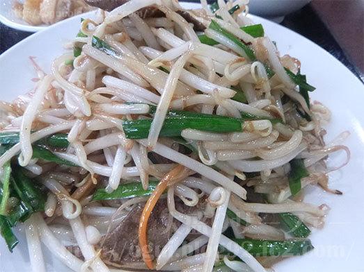 中華料理の谷記で定食メニュー043