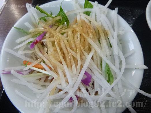 中華料理の谷記で定食メニュー044