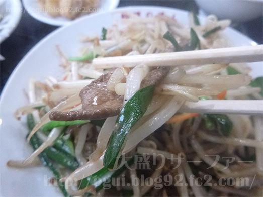 中華料理の谷記で定食メニュー046