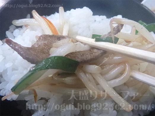 中華料理谷記のニラレバ定食047