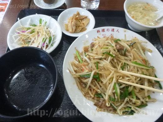 中華料理谷記のニラレバ定食048