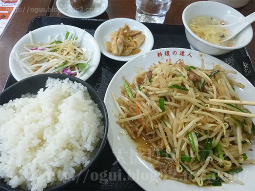 中華料理谷記のニラレバ定食050