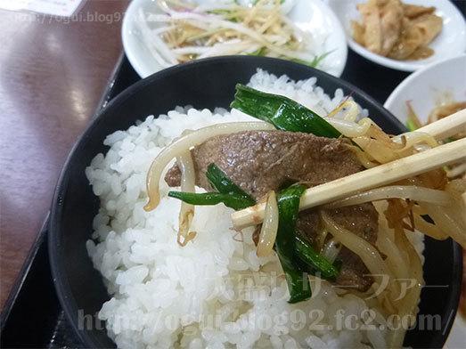 中華料理谷記のニラレバ定食051