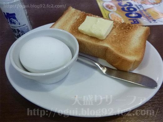 ドリップ珈琲にトースト&ゆでたまご付き077