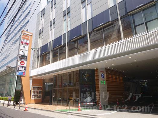 錦糸町でランチ064