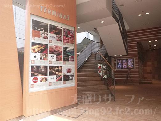 ガスト錦糸町店065