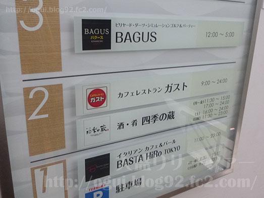 ガスト錦糸町店067