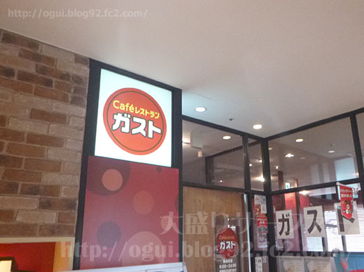 ガスト錦糸町店068