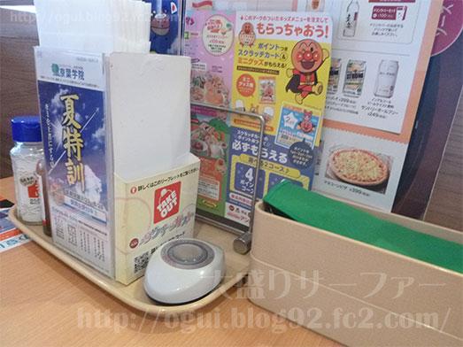 ガスト錦糸町店069