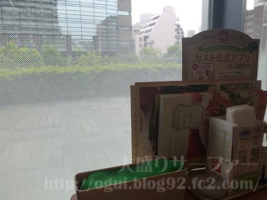 ガスト日本橋浜町店013