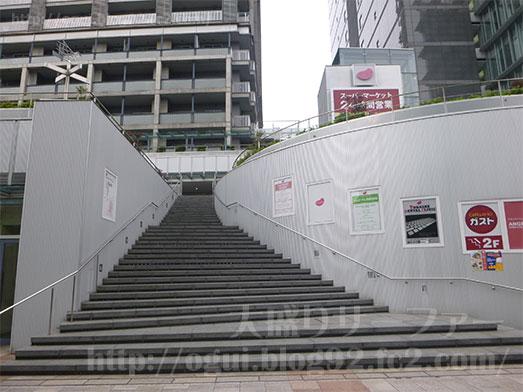 ガスト日本橋浜町店036