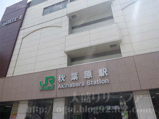 麺チェーン店総選挙20位043