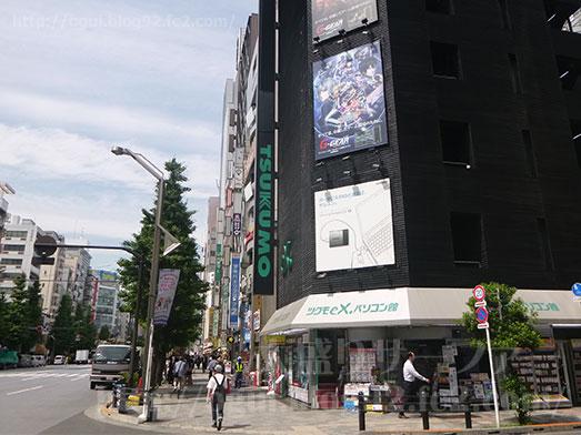 麺チェーン店総選挙20位045