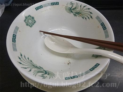 味玉とんこつラーメン大盛り066