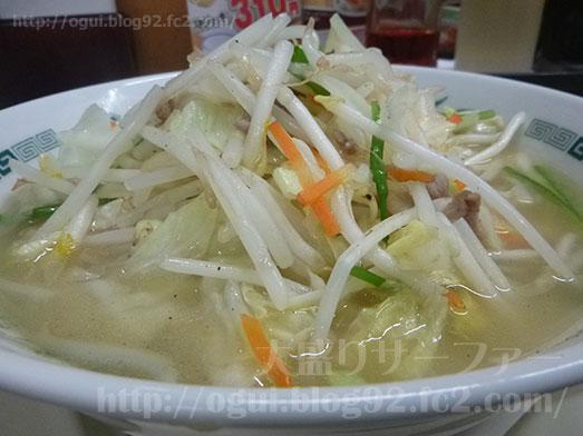 日高屋の野菜たっぷりタンメン083