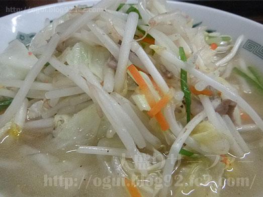 日高屋の野菜たっぷりタンメン085