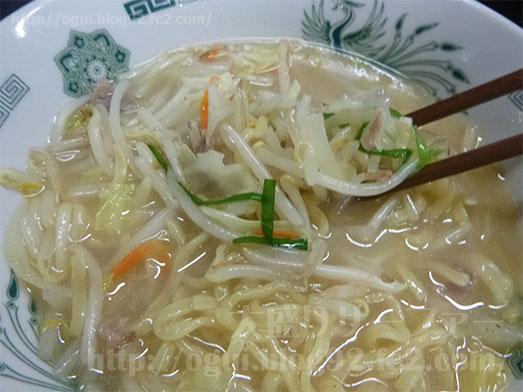 野菜たっぷりタンメン大盛りクーポン089