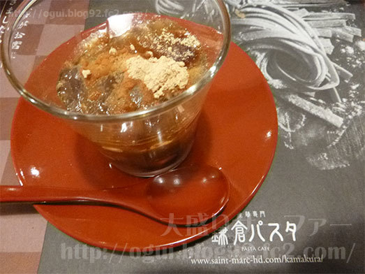 鎌倉パスタ焼き立てパン食べ放題086