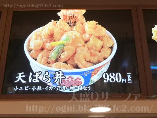 ららぽーとTOKYO-BAY010