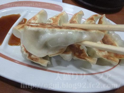餃子と玉丼のお得な玉丼セット049