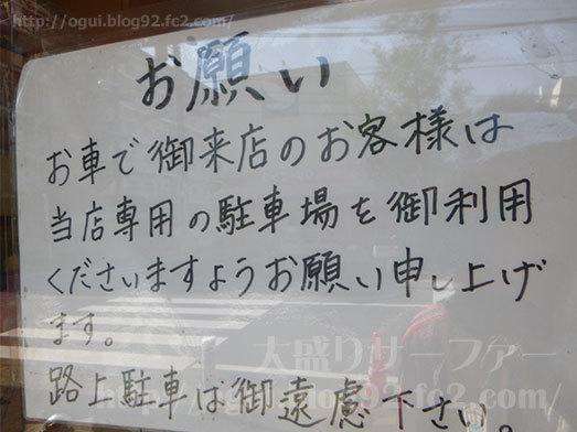 テレビチャンピオン出場のケーキ屋008