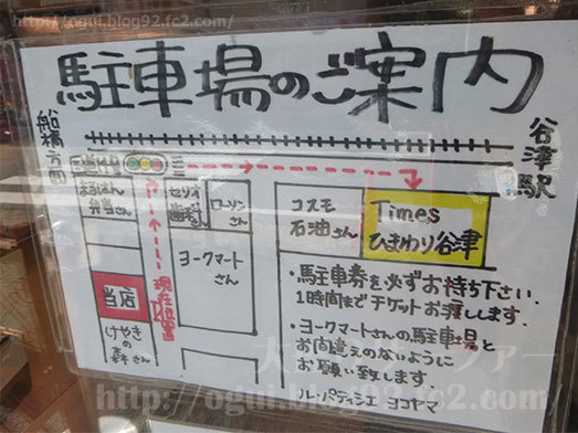 ケーキ職人選手権優勝3連覇の店009