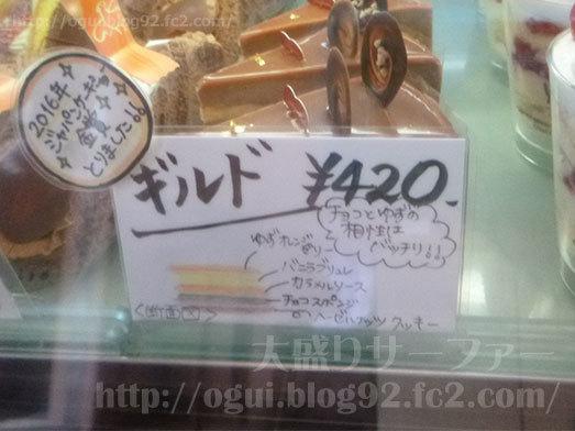 ケーキ職人選手権優勝3連覇の店012