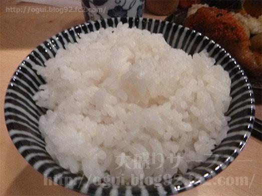 季節料理まさむねランチ惣菜食べ放題015