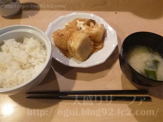 季節料理まさむね500円ランチ惣菜食べ放題045