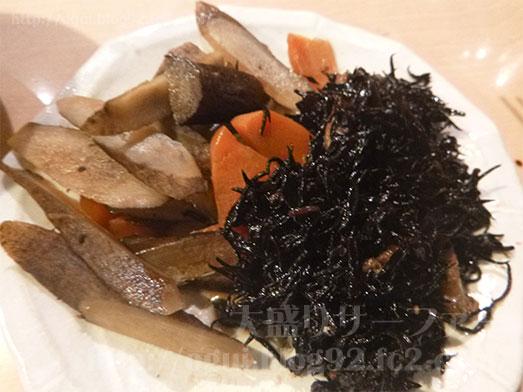 季節料理まさむね500円ランチ惣菜食べ放題050