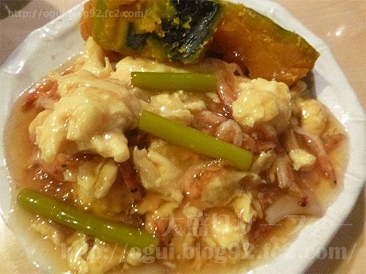 季節料理まさむね500円ランチ惣菜食べ放題051