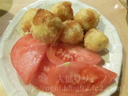 季節料理まさむね500円ランチ惣菜食べ放題052