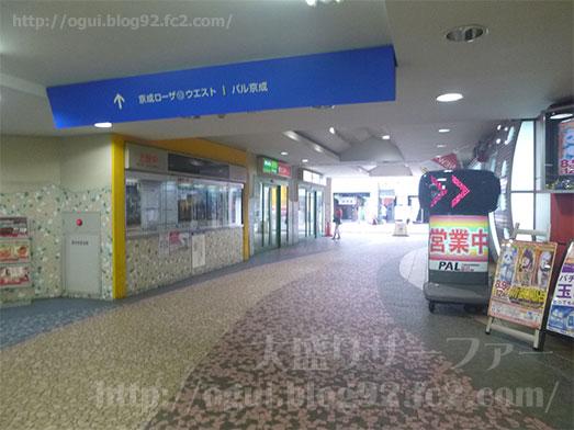 京成千葉中央駅エリアでランチ059