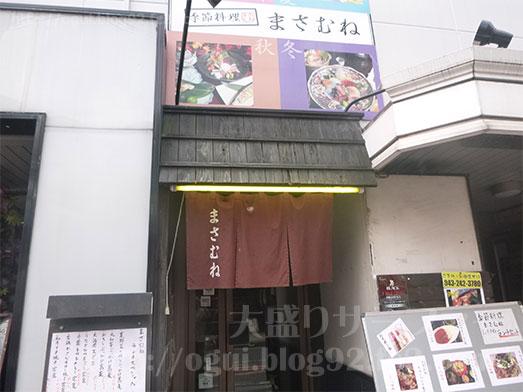 京成千葉中央駅エリアでランチ060
