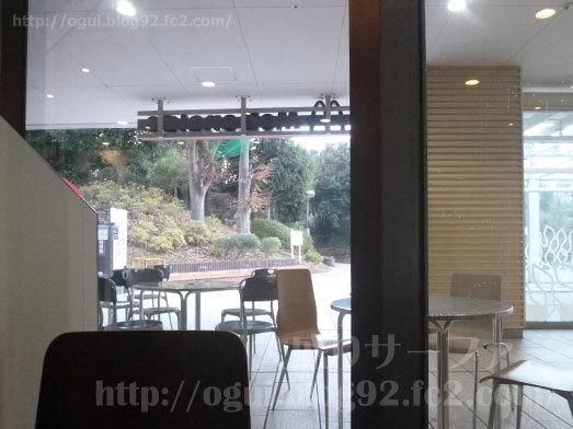 津田沼でハンバーガーランチ143