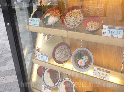 秋葉原で蕎麦ランチ004